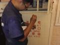 消防栓箱保養